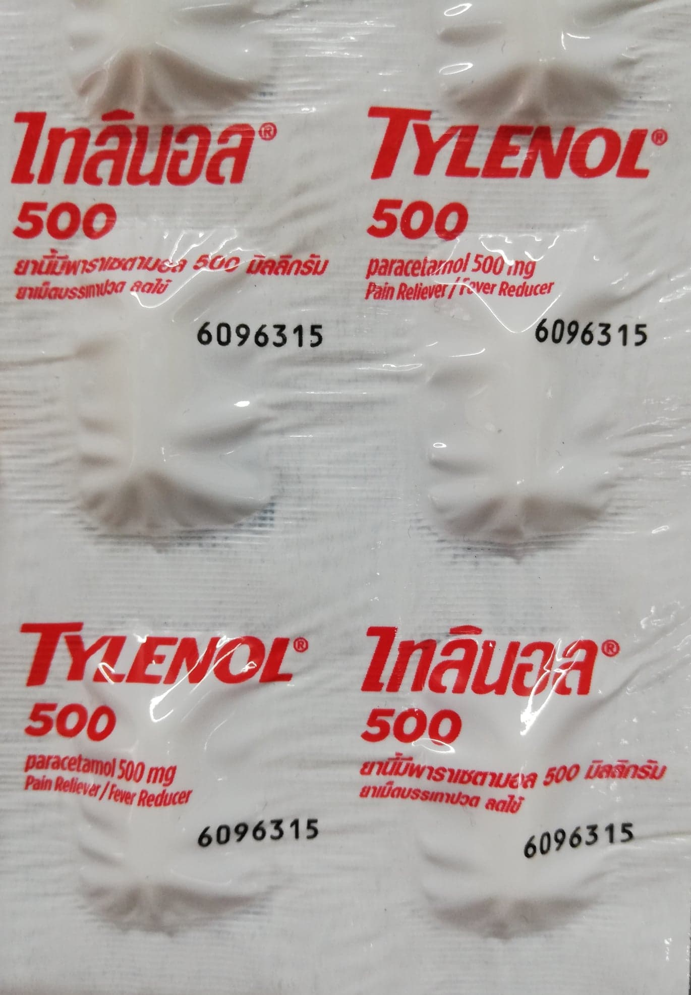 タイ セブンイレブン 風邪薬