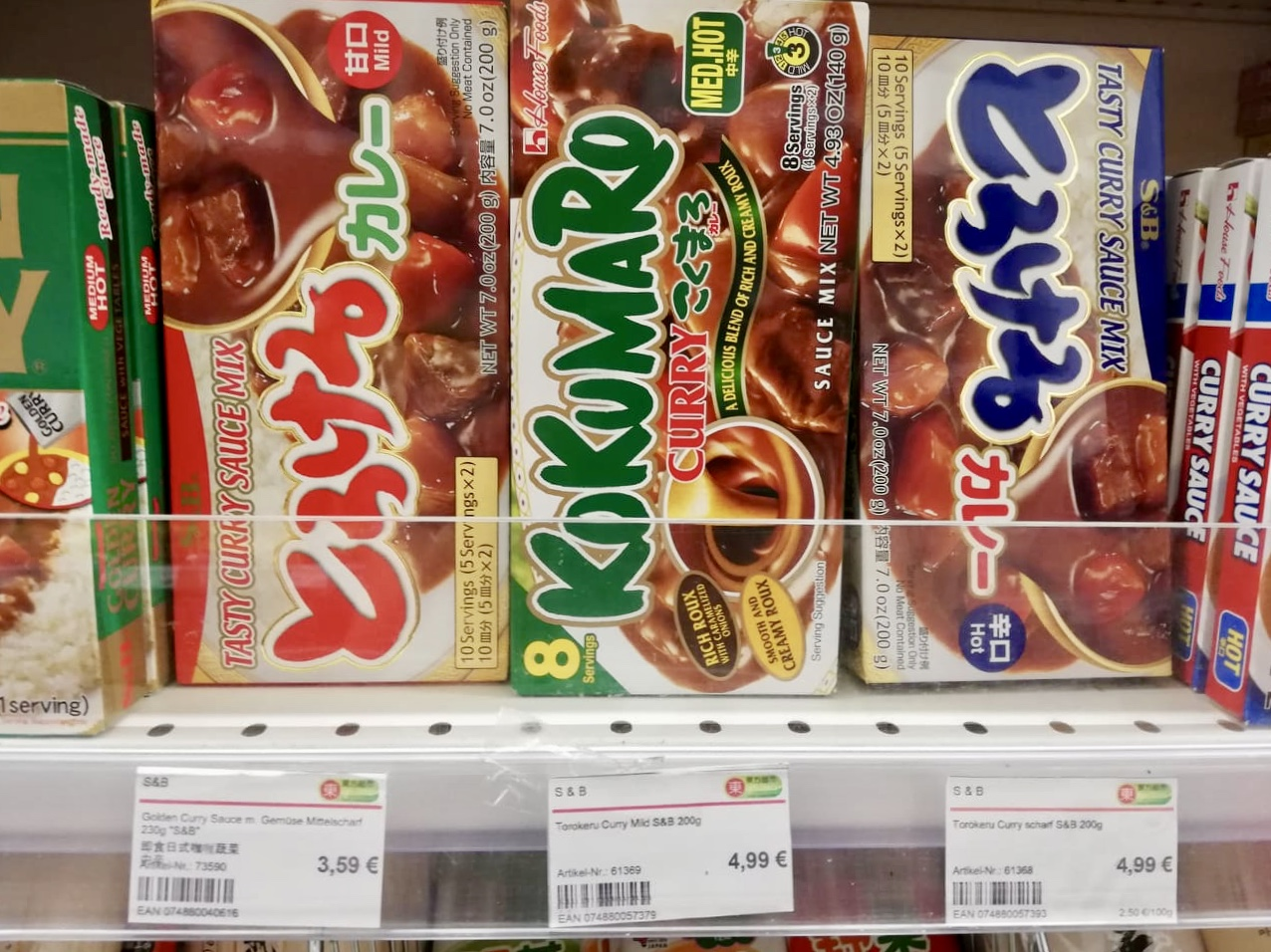 ベルリン 日本食 スーパー